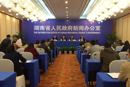 2015湖南经济合作洽谈会暨湘商大会新闻发布会在长沙召开