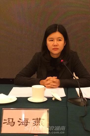 冯海燕当选为第一任会长