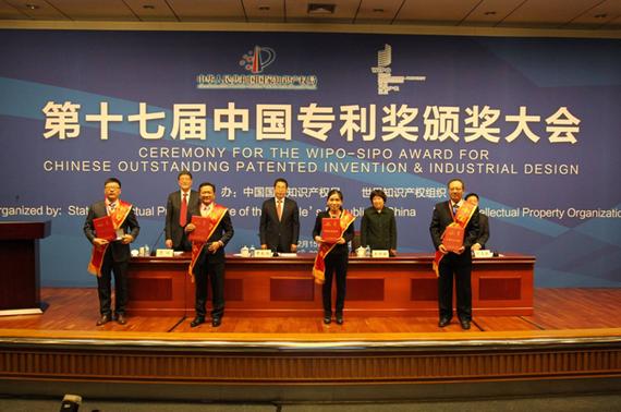 比亚迪股份有限公司副总裁罗红斌先生接受颁奖
