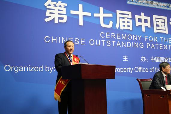 比亚迪股份有限公司副总裁罗红斌先生获邀发言