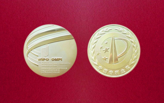 2015年世界知识产权组织及国家知识产权局授予金奖奖牌