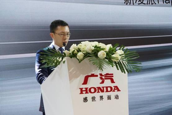 广汽本田武汉商务中心 市场营销系系长卢淡榕先生,亲临发布会现场并致辞