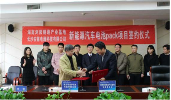 基伍浏阳工厂_基伍浏阳工厂招聘基伍a770手机套浏阳工业园