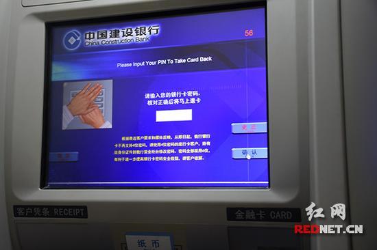 ATM机吞卡3天后取?长沙多银行推自助取卡服务