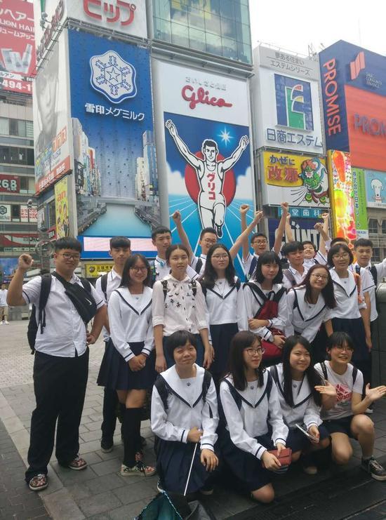 同学们赴日本交流学习