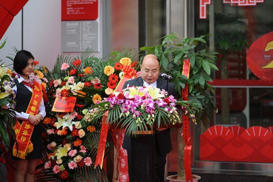 广发银行长沙分行行长刘智达发言。