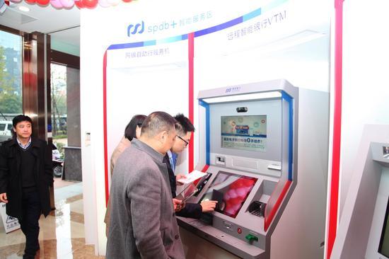 布局地铁口 浦发银行长沙支行增至29家