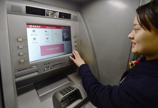 """""""刷脸取款"""" 招商银行布局""""未来银行"""""""
