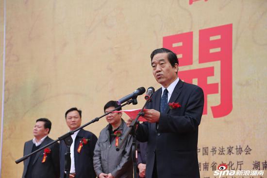 图为中国书法家协会主席苏士澍讲话