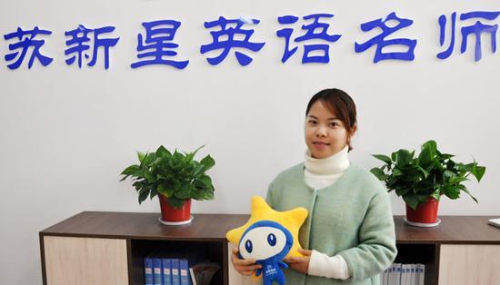 长沙市一中岳麓中学英语教研组组长苏新星老师。