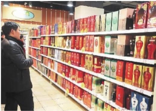 """对于""""氰化物超标""""的抽检结果,浏阳河酒业称被抽检的产品属假冒。记者走访中发现,长沙各超市并没有涉事产品在售。(资料图片)"""