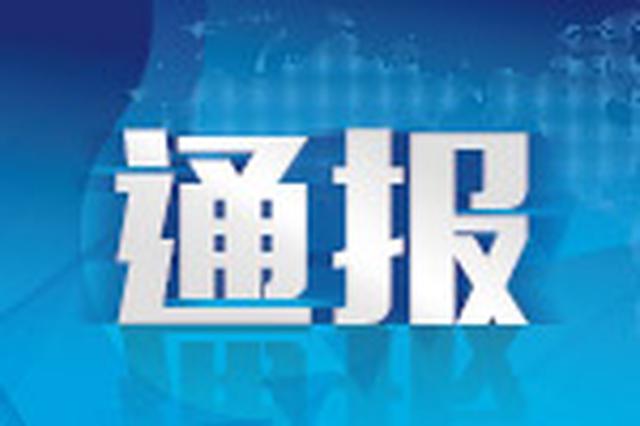 衡阳县警方通报:打伤四人的犯罪嫌疑人昨晚落网