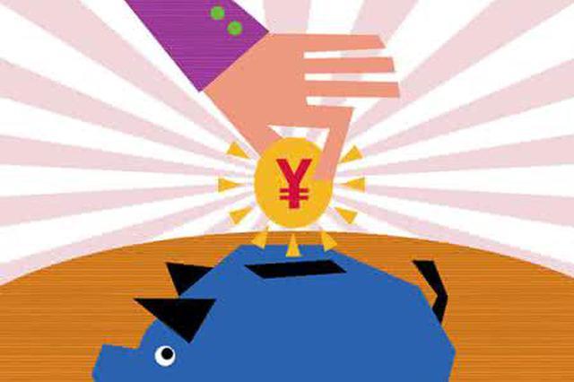 民间投资回暖 湖南前五月固定资产投资增12.3%