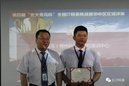 科泰集团项目团队获第一名。