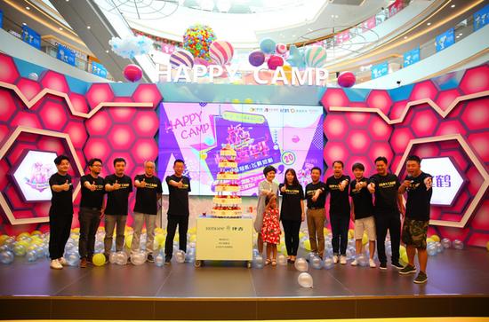 同禾娱乐打造《快乐大本营》首家体验店