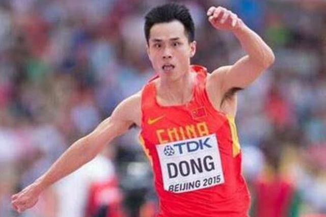 中国田协公布伦敦世锦赛46人名单 衡阳伢子董斌在列