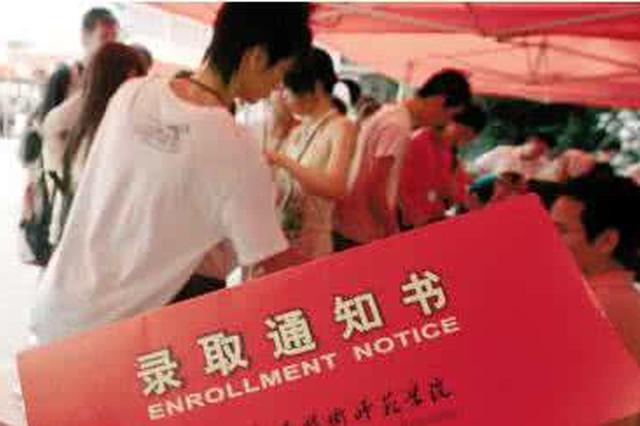 湖南公布本科一批投档线 7月21日填报征集志愿