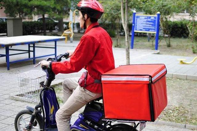 外卖配送服务新规发布:配送员不应进入消费者家中
