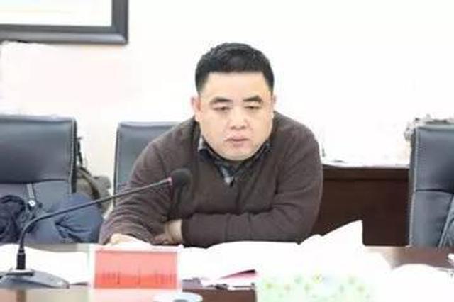 """湖南高新创业投资集团有限公司原党委委员向才柏严重违纪被"""""""