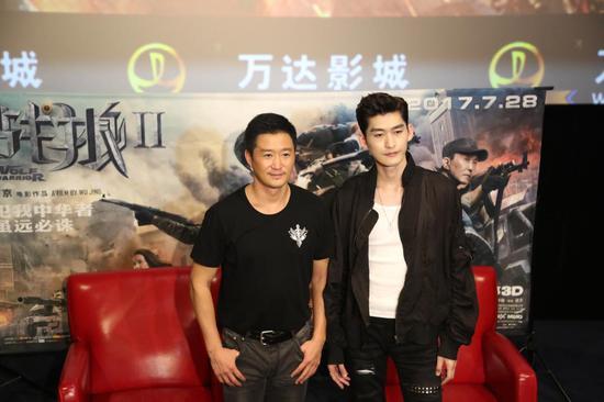 《战狼2》长沙见面会 吴京:观众宽厚只是不说