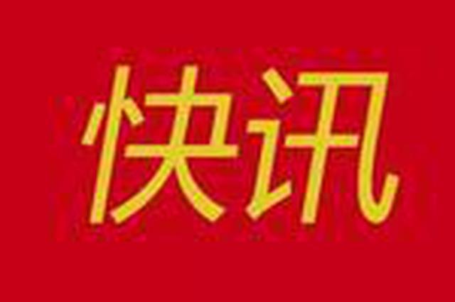 湖南各市州游客在九寨沟最新情况公布:总数超500人