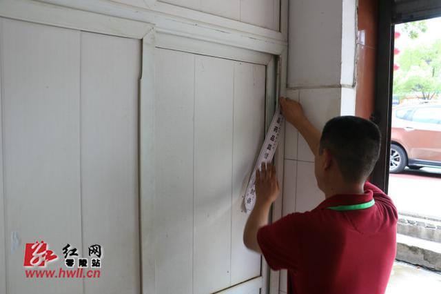 永州零陵区食药监局捣毁一家无证生产纯净水窝点