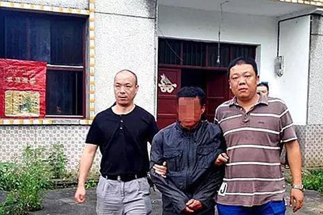 湘潭一失足女出租屋内死亡 被发现时尸体已发黑