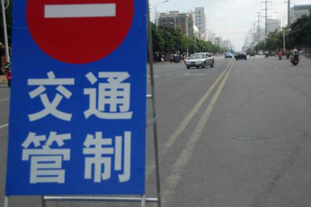 张家界张清公路高桥路段实施交通管制 车辆注意绕行