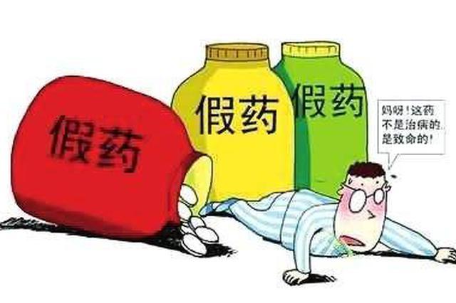 湘乡检察院发现假药大案中7漏犯  涉案金额高达1.1亿