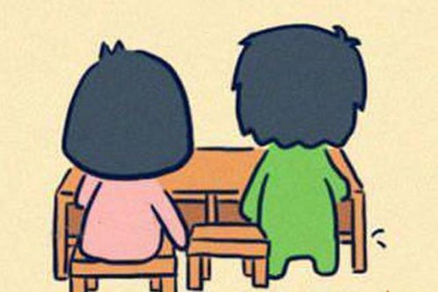 抽椅子致同学受伤 湘潭一初中生恶作剧赔了3000元