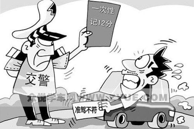 株洲荷塘交警查获一起持假B证驾驶重型货车违法行为