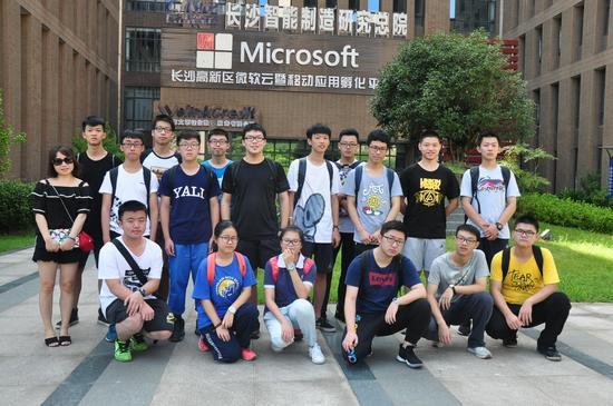 长沙各名校高中生齐聚微软云孵化平台。