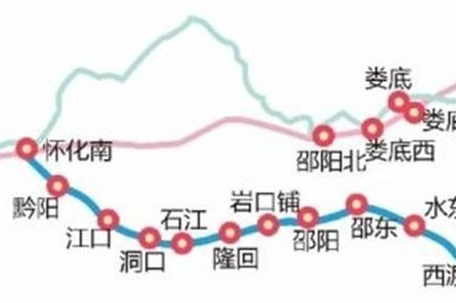 好消息!怀邵衡铁路预计2018年2月完成铺轨