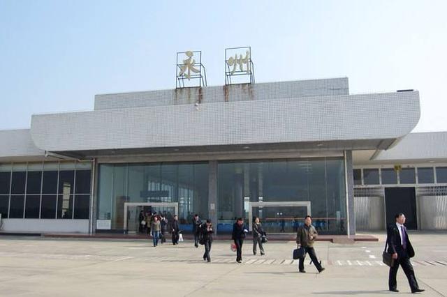 永州机场20日恢复通航 恢复飞上海,昆明,深圳航班