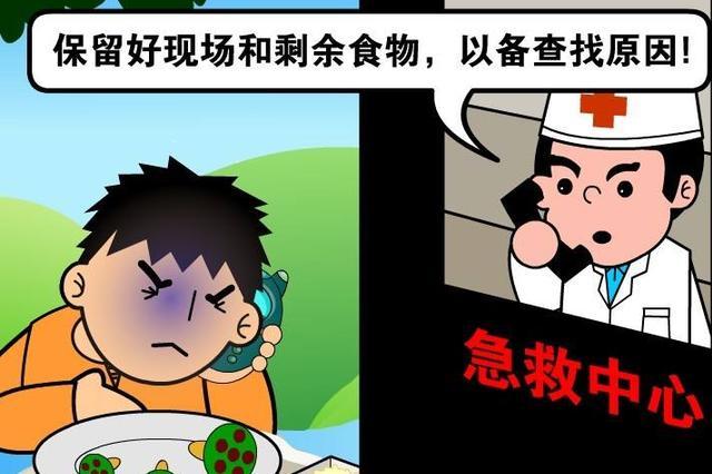 娄底一学生意外死亡 排除食物中毒