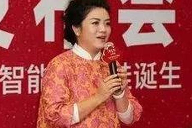 涉嫌杨乐乐被诈骗案的贵之步老板身家起底:在广州有12套房