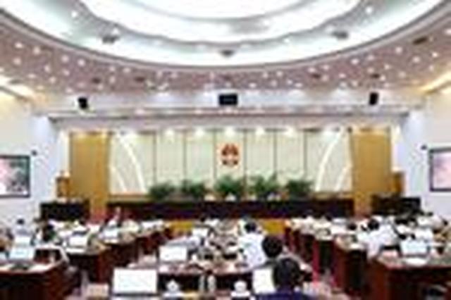 湖南省十三届人大代表名额确定了 为何是774名