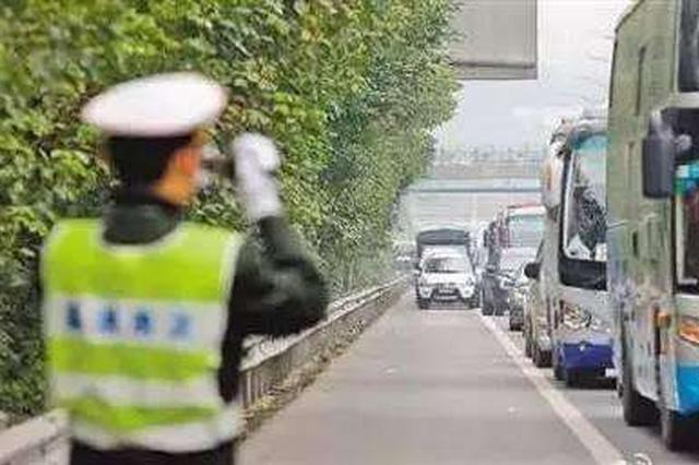国庆期间举报交通违法 湖南高速交警送你大红包
