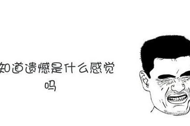 益阳双色球624万元大奖开出一月有余 却无人认领