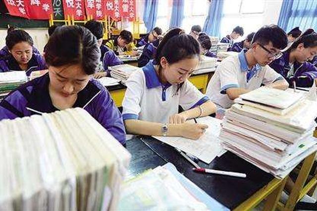 长沙各高中12月底拿出高考改革初步方案