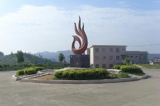 湖南永兴监督评议28个重要岗位 提升群众满意度