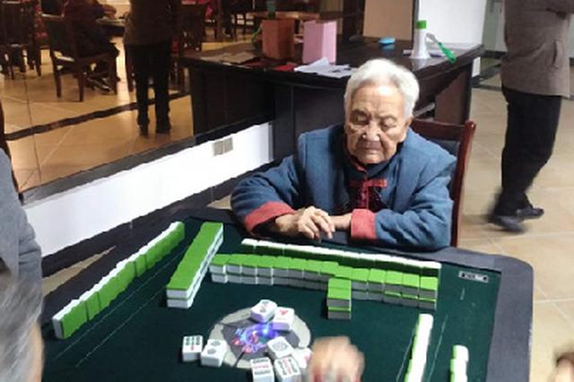 常德95岁老人夺麻将赛冠军
