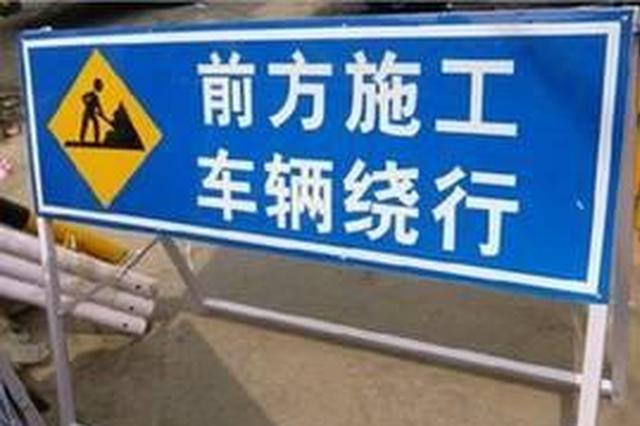 本周四长沙县这条路段将限行