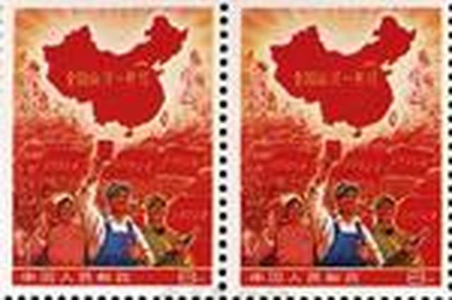 5000枚珍贵红色邮票在长沙社区展出