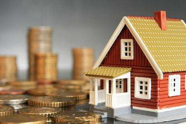 70城房价数据出炉 9月长沙房价涨幅回落