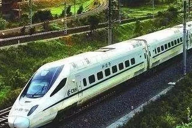 张吉怀高铁最新进展!将成为湖南最美高铁