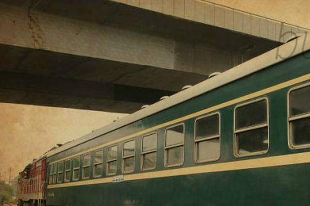 这趟绿皮小火车 留下一道道努力生活的印记
