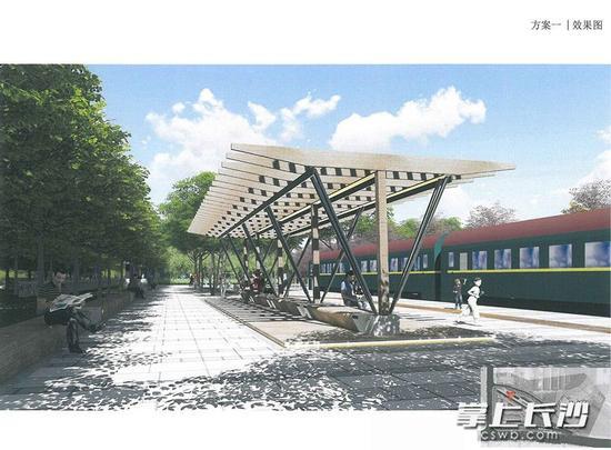 长沙南湖片区将建一个示范性火车主题公园