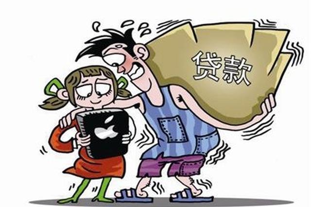 """常德25岁男子卷入网贷自杀续:朋友也因""""网贷""""跑路"""