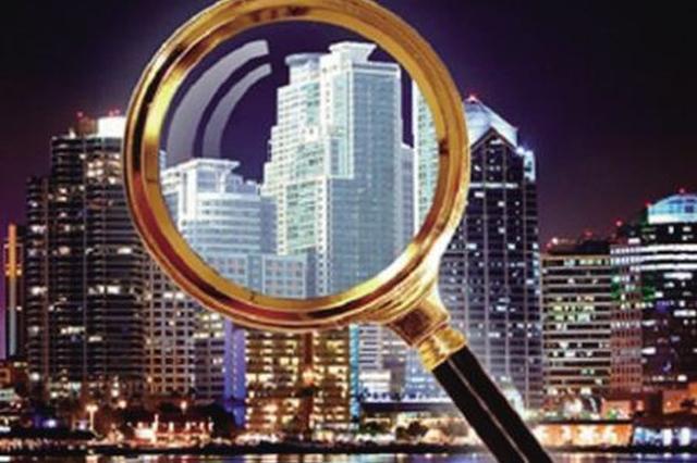 9月湖南新房均价4751元/平方米 全国排名第27位